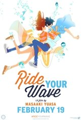 Ride Your Wave (Premiere Event) Movie Poster